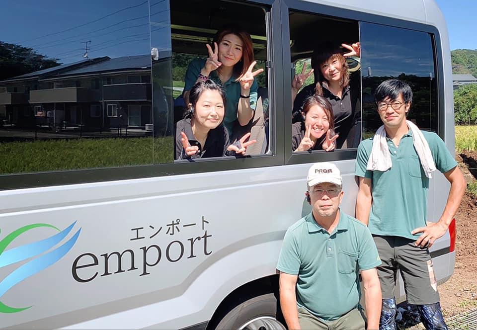 送迎バスの位置情報LINE通知システムMOQULの導入事例 就労継続支援B型事業所エンポート様